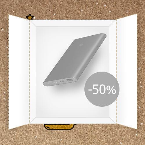 Lõppenud: Arvutitark: Võimekas Xiaomi akupank -50%